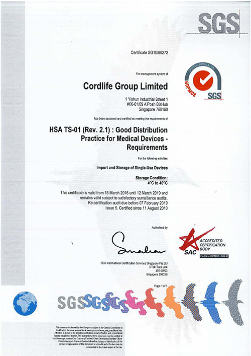 Good Distribution Practice for Medical Devices in Singapore (GDPMDS) certification