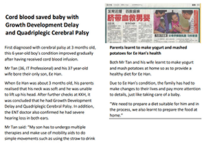 Shin Min Daily News Cord blood saved baby with cerebral palsy